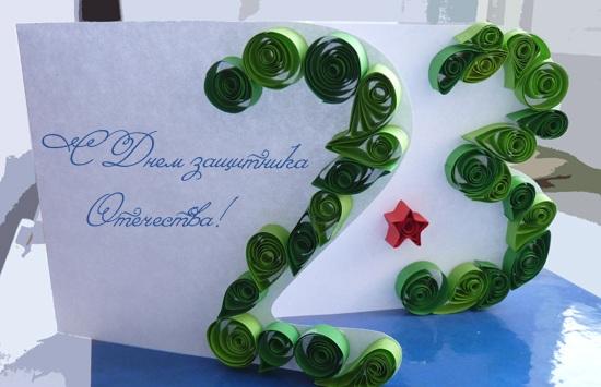 Подарки на 23 февраля папам своими руками