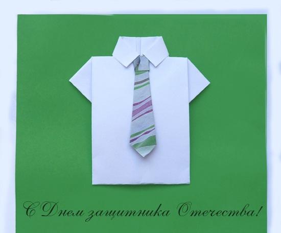 Поделка на 23 февраля открытки рубашки