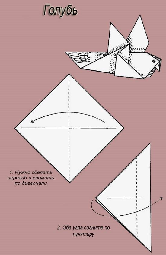 Как сделать из бумаги голубя мира схема видео