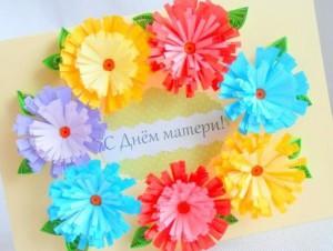 открытки ко Дню матери