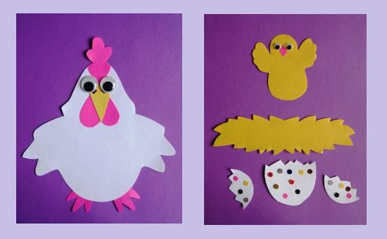 Как сделать цыпленка из бумаги и картона