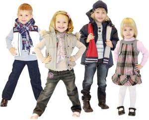 детская одежда б у