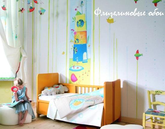 виды обоев для детской комнаты