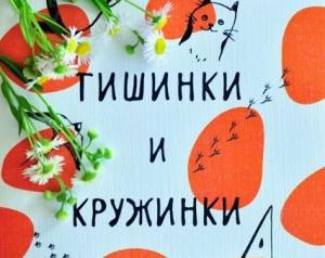 загадки и стихи для детей