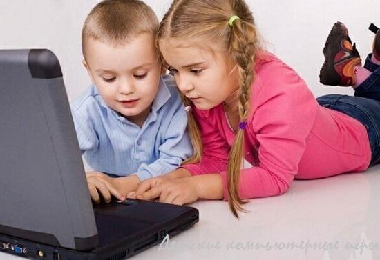 детские компьютерные игры