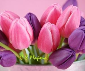 красивые поздравления с 8 марта в прозе