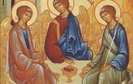 Праздник Троица. День Святой Троицы. Пятидесятница