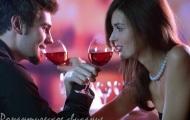 Романтическое свидание, необычное свидание: 20 идей