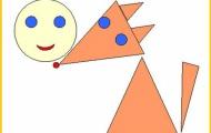 Развивающие аппликации из геометрических фигур