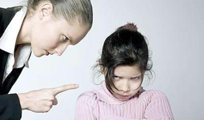 правила воспитания детей