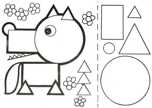 аппликации из геометрических фигур
