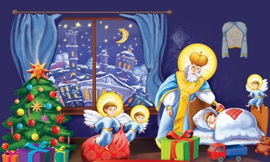 подарок на Святого Николая