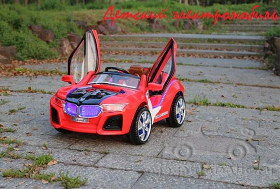 покупать детский электромобиль