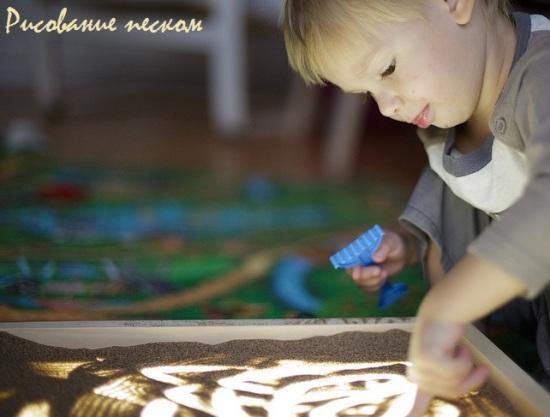 рисование песком для детей
