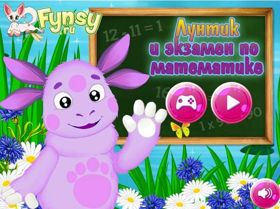 развивающие игры для детей онлайн