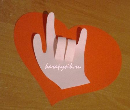 простая валентинка своими руками
