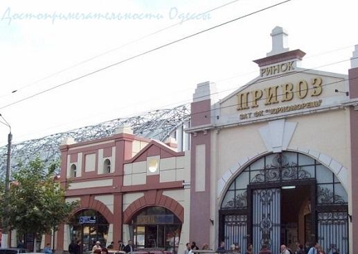 что посмотреть в Одессе за один день