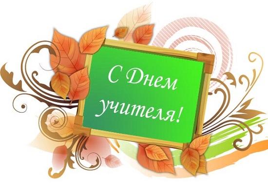 Кавказские поздравления с днем рождения Лучшие поздравления 2