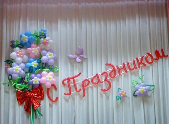 оформление зала на 8 марта в детском саду