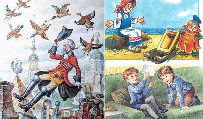 книги для детей 7-8 лет