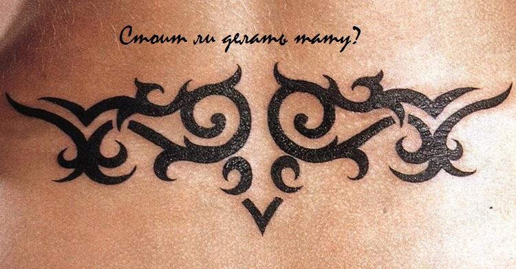 делать татуировки