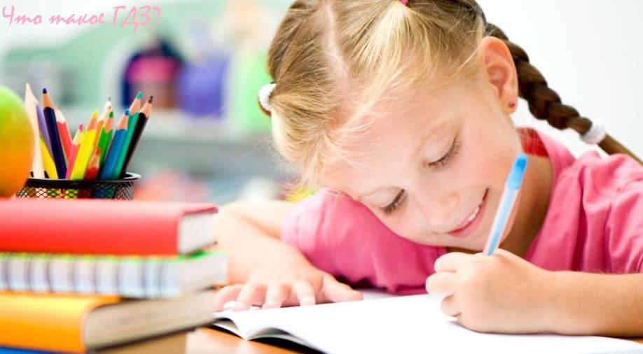 готовые домашние задания