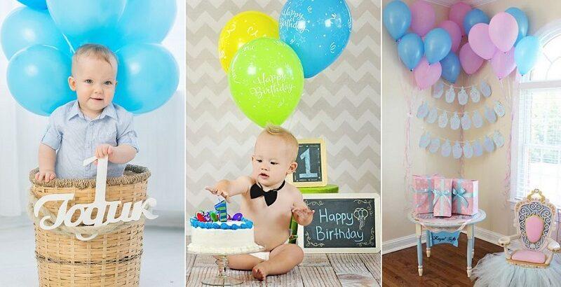 как украсить комнату на день рождения ребенка 1 годик