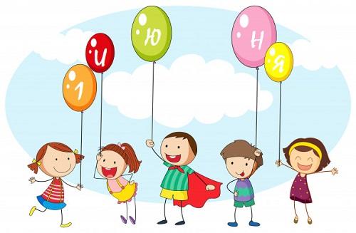 детские песни ко дню защиты детей