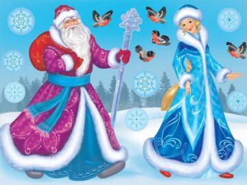загадки про снегурочку