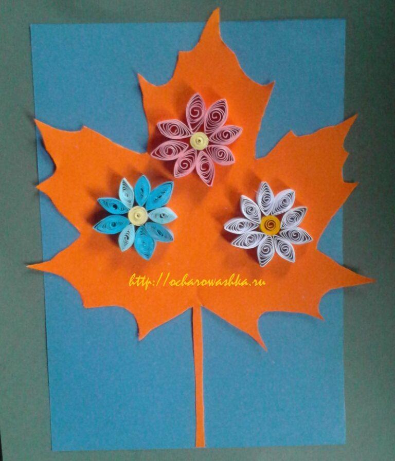 открытка в стиле оригами ко дню учителя севере простирается далеко