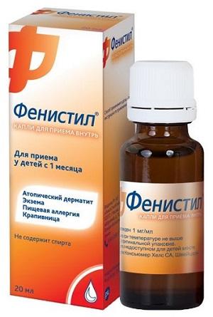 лучшие антигистаминные препараты