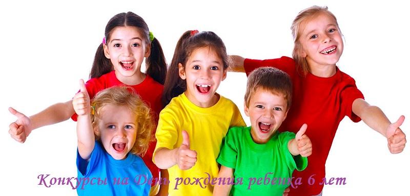 100 смешных застольных консов на день рождения
