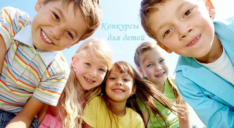 игры и конкурсы на день рождения ребенка 7 лет
