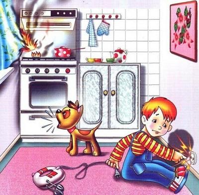 правила поведения дома для детей