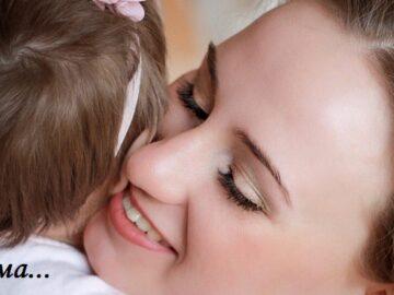 красивые стихи маме от дочери до слез